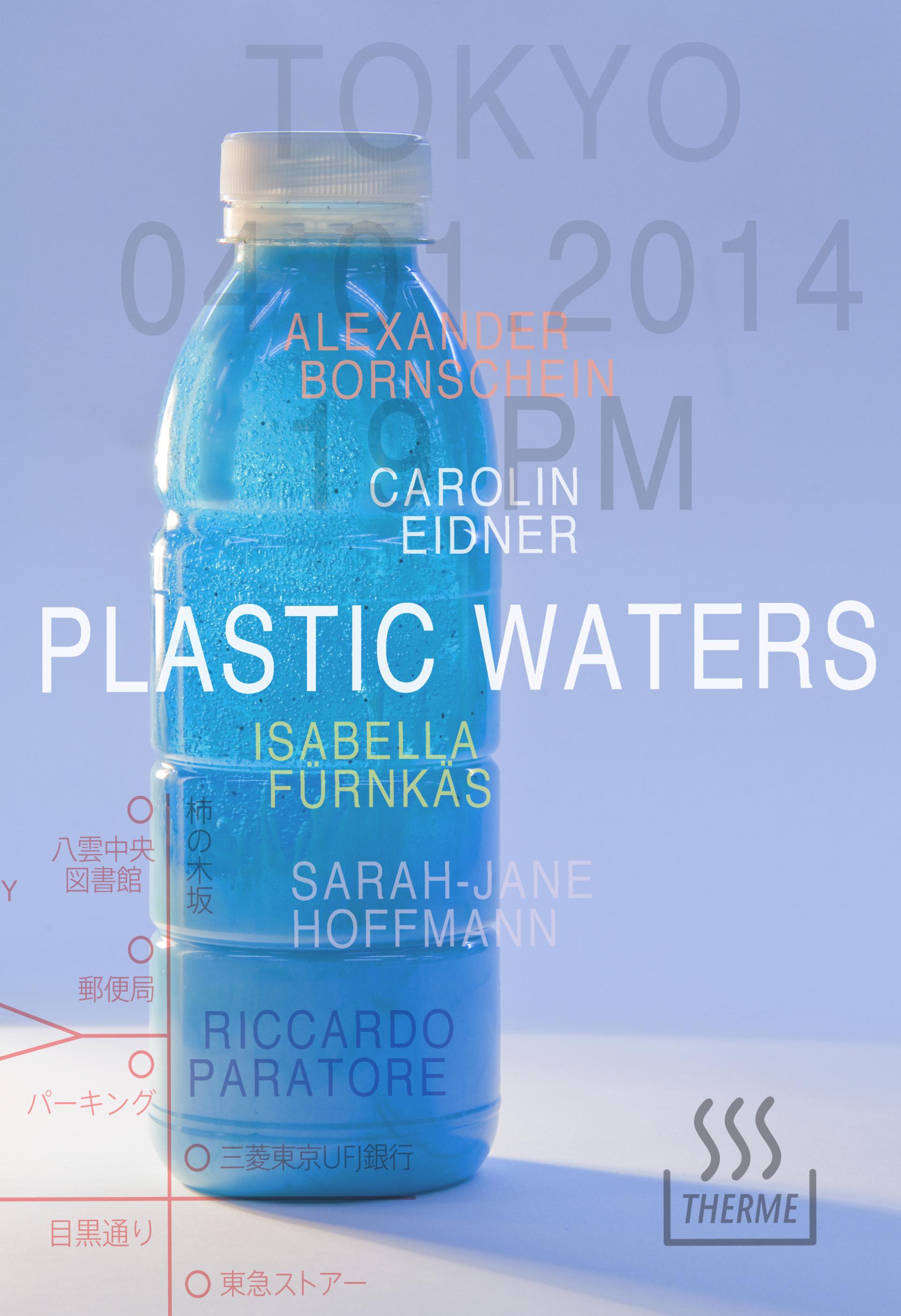 Isabella Fürnkäs Plastic Waters